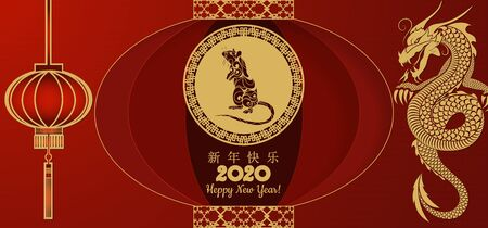 Happy Chinese New Year 2020 year of the rat,Chinese characters mean Happy New Year, wealthy. lunar new year 2020.. Ilustração