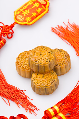 enveloping: Chinese traditional food - Moon cake