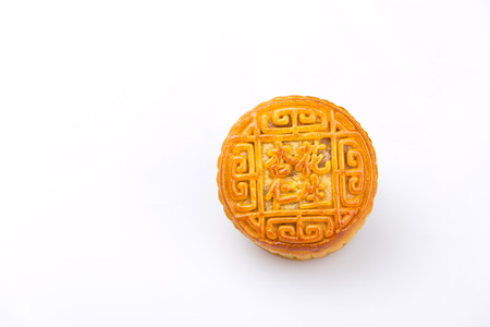 enveloping: Chinese traditional food - Moon cake