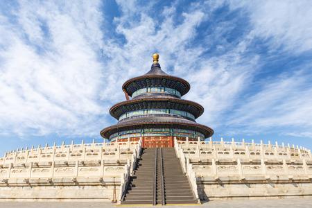 heaven: Hermoso escenario de Templo del Cielo, Beijing, China.