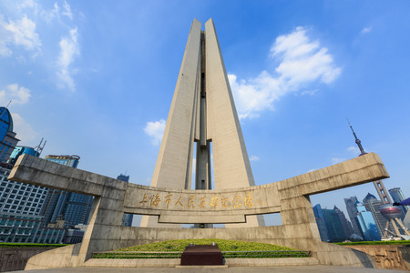 communistic: Shanghai, China - on July 29,2015,The peoples heroes monument buildings in Shanghai, the Shanghai famous landmarks