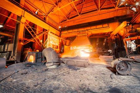 steelworks: factory