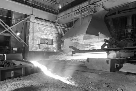 steel mill: factory