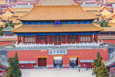 ancient architecture: Beijing, China - on March 22, 2015: Chinese traditional buildings of the Forbidden City, the Forbidden City is the royal palace in China, It is the worlds cultural heritage.
