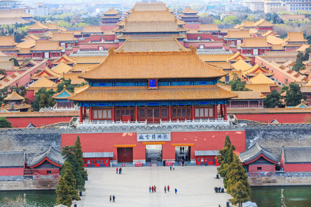 Forbidden City: Beijing, China - on March 22, 2015: Chinese traditional buildings of the Forbidden City, the Forbidden City is the royal palace in China, It is the worlds cultural heritage.