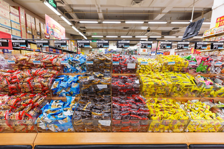 walmart: Hangzhou, China - on September 8, 2015: Wal-Mart supermarket interior view,wal-mart is an American worldwide chain enterprises, wal-mart is mainly involved in retail.