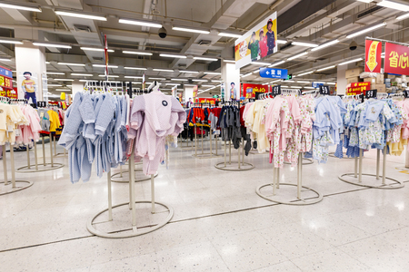 retail: Hangzhou, China - on September 8, 2015: Wal-Mart supermarket interior view,wal-mart is an American worldwide chain enterprises, wal-mart is mainly involved in retail.