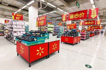 merchandise mart: Hangzhou, China - on September 8, 2015: Wal-Mart supermarket interior view,wal-mart is an American worldwide chain enterprises, wal-mart is mainly involved in retail.