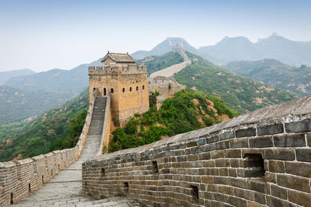 great: Great Wall in Beijing in China Editorial
