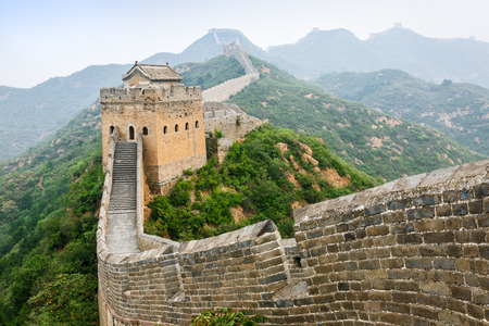 Great Wall in Beijing in China Stock Photo