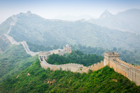 Great Wall in Beijing in China Stockfoto