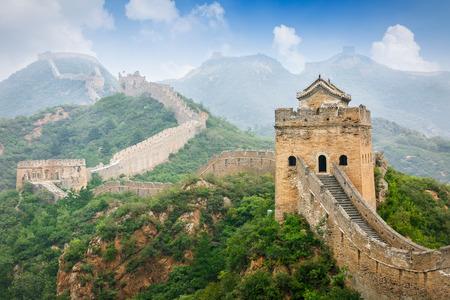 china wall: Gran Muralla en Beijing en China Foto de archivo
