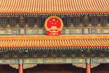 main gate: Beijing, China - on September 21, 2015:Beijings tiananmen building close shot, tiananmen is the main gate of the Forbidden City, tiananmen is the symbol of Chinas national.