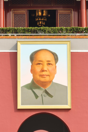 mao: Beijing, China - September 21, 2015:Tiananmen front suspension of MAO zedongs portrait, MAO zedong is the main founder of the communist party of China and leaders Editorial