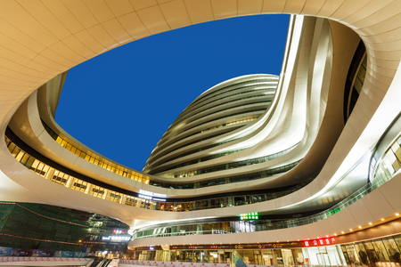 soho: Beijing, China - on September 17, 2015: the galaxy SOHO building scene at night, Beijing galaxy SOHO is a large commercial and office buildings,galaxy SOHO is Beijing famous landmarks