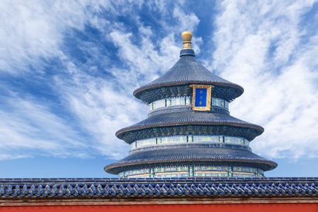 sien: Templo del Cielo en Beijing, China, s�mbolo chino. Editorial