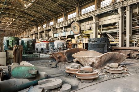 mills: Metal smelting furnace in steel mills Editorial