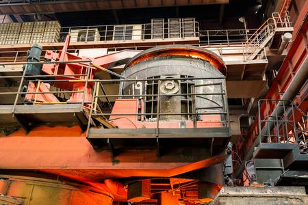 smelting: Metal smelting furnace in steel mills Stock Photo