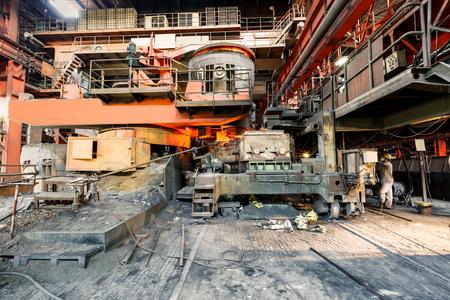 mills: Metal smelting furnace in steel mills Stock Photo