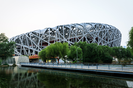 olympic national park: Beijing, China - on September 20, 2015:Beijing national stadium, also known as the birds nest,the birds nest is Chinas famous Large stadium landmarks building