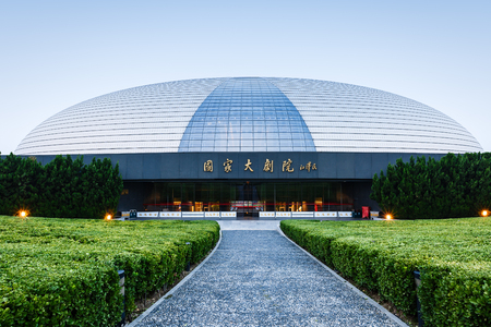 footpath: Beijing, China - on September 16, 2015:The beautiful scene of the National Grand Theater Center for the Performing Arts of China in the dusk,One of the most famous landmarks of Beijing.