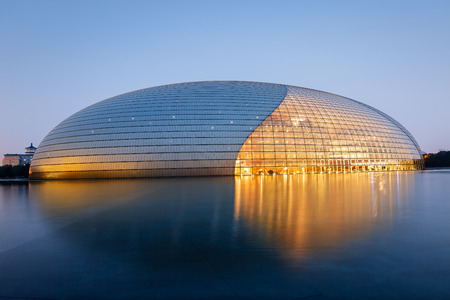 Beijing, China - on September 16, 2015:The beautiful scene of the National Grand Theater National Center for the Performing Arts of China in the evening,One of the most famous landmarks of Beijing. Editorial