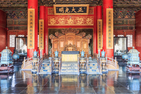 Beijing,China - September 18,2015:Throne of Chinese Emperor in Beijing Forbidden City,the Forbidden City is the royal palace of Chinas Ming and Qing dynasties,it is the world cultural heritage. Editorial