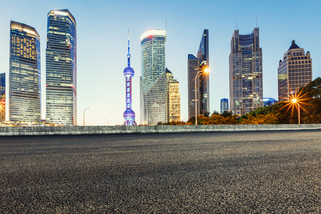 Asphalt roads and the urban scenery at night in Shanghai,China Stock Photo
