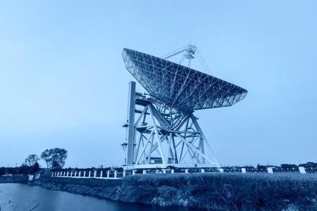Radio telescope scene at night in China
