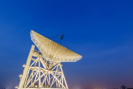 radio telescope: Radio telescope scene at night in China