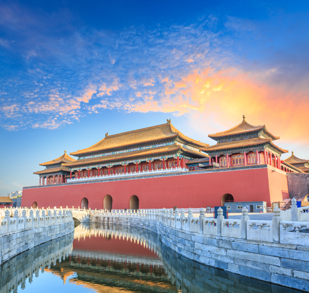 ancient royal palaces of the Forbidden City in Beijing,China Banco de Imagens - 74552793
