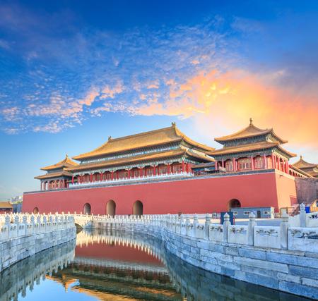 oude koninklijke paleizen van de Verboden Stad in Beijing, China Stockfoto