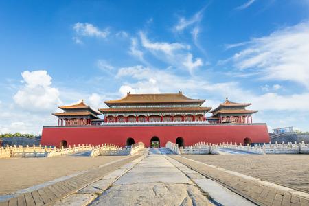 Alte königliche Paläste der Verbotenen Stadt in Peking, China Standard-Bild - 74552782