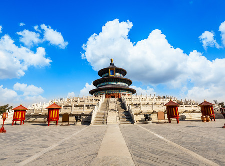 Temple of Heaven landscape in Beijing