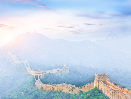 The famous Great Wall of China Stock Photo