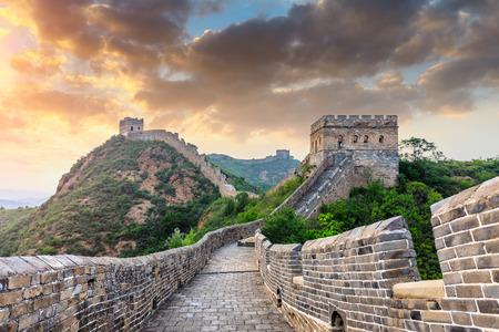 The Great Wall of China at sunset,Jinshanling Imagens - 122475668