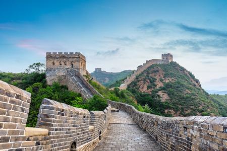 The Great Wall of China at sunset, Jinshanling Imagens - 122581530