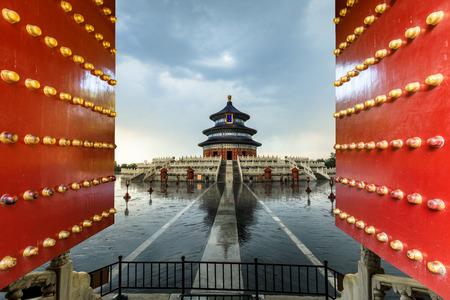 Temple of Heaven,the landmark of beijing,china.