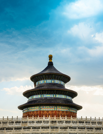 Temple of Heaven in beijing,china.