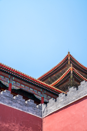 Chinas palace in the corner of