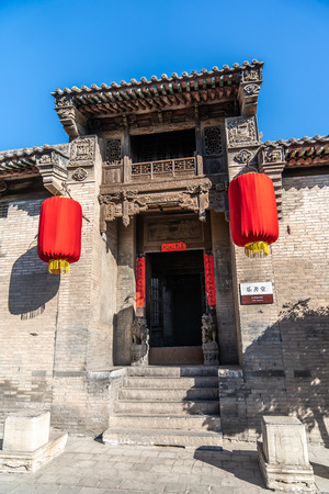 The architectural complex of the luxurious residence in ancient China Editöryel