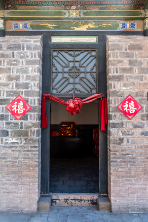 Wedding room in the courtyard of qiao's family in Shanxi Province, China