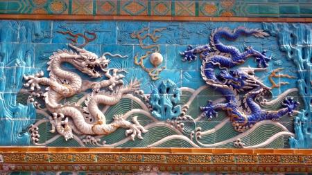 relievo: The Nine-Dragon Wall at Beihai park