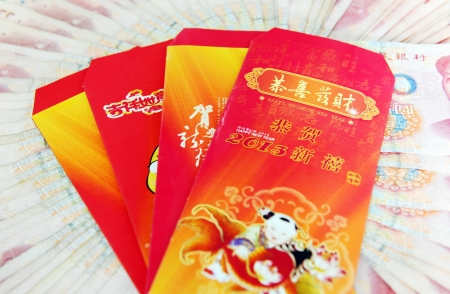 red packet: chinese red packet