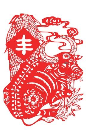 kirigami: Chinese papercut  twelve Chinese horoscope animals