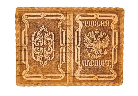 Cover for Russian passport made from birch bark