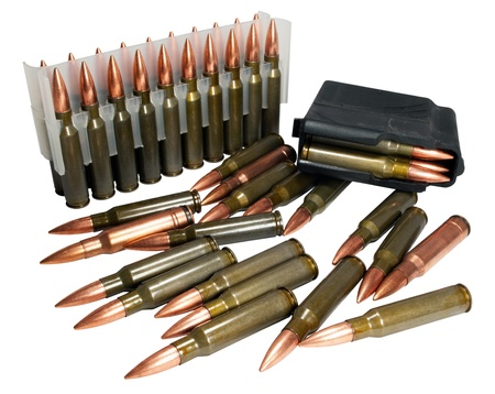 bimetallic: Caliber rifle cartridges .308 Win with a bimetallic shell by a bullet. Cheap mass production of cartridges have high accuracy when shooting at various distances