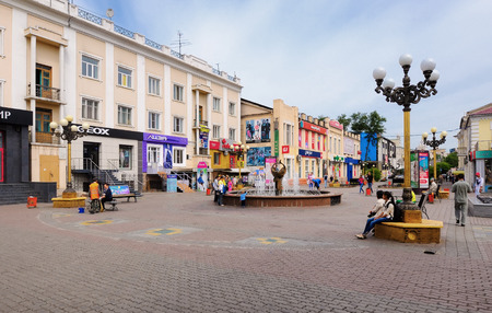 named: The city center of Ulan-Ude. Pedestrian street named after Lenin Editorial