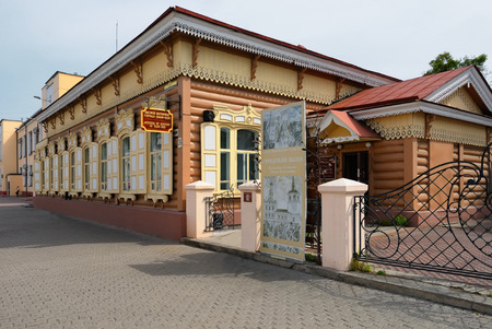 buryatia: Museum of the History of the city of Ulan-Ude. The Republic of Buryatia