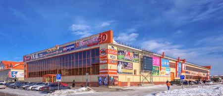Shopping and entertainment center. Sayansk. Irkutsk region. February 2015